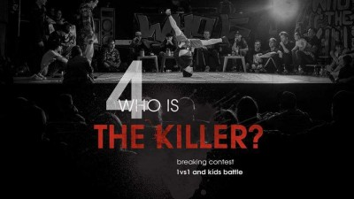 Who Is The Killer ? IV