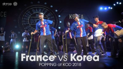 Francja vs Korea - Półfinał Popping na KOD World Finals 2018