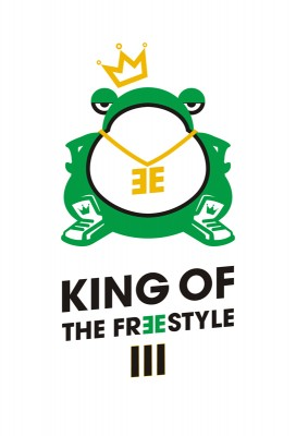 King of the Freestyle III | 700 PLN | all styles